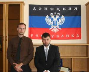 Redaktor Xportal.pl Bartosz Bekier s premiérem Doněcké lidové republiky Děnisem Pušilinem