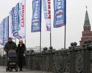 """""""Jednotné Rusko se vymezuje proti manipulaci identity… ve jménu jakékoliv ideologie cizí danému národu."""""""