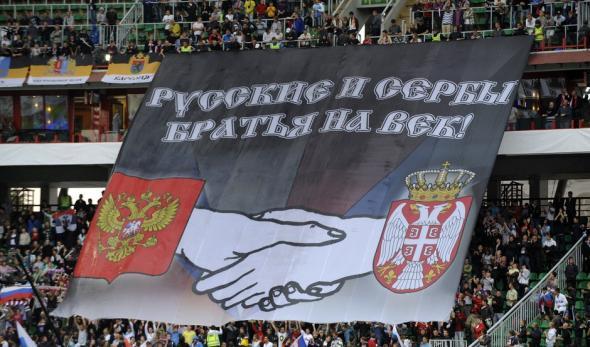 Kosovo Rusija Srbija