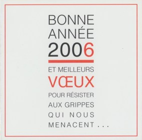 2006 - Les Zurbains vous souhaitent une excellente nouvelle année © Famille urbain