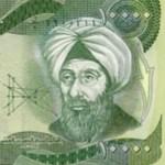 """Big Bad Wolf chez Ibn al-Haytham"": Une chronique avéryenne de Nicolas Witkowski"