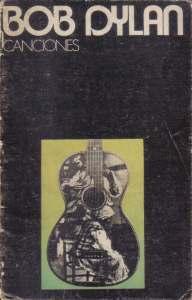 Bob Dylan, Canciones, Visor, 1971