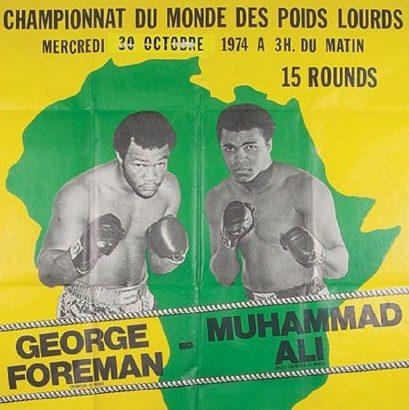 "Combat Muhammad Ali vs George Foreman, Kinshasa, 1974: ""Accuser le coup"". Une chanson de gestes de Marie-Christine Vernay"