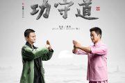 Alibaba dans les pas du dragon