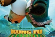 "<em>Kung Fu Panda</em> / <em>The Assassin</em>&#8230; en quête du ""chi-néma"""