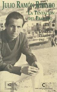 Julio Ramón Ribeyro, La tentación del fracaso