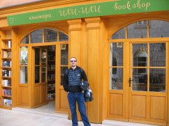 Mladen in front of the bookstore