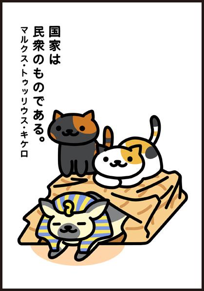 Manga14_P3.jpg