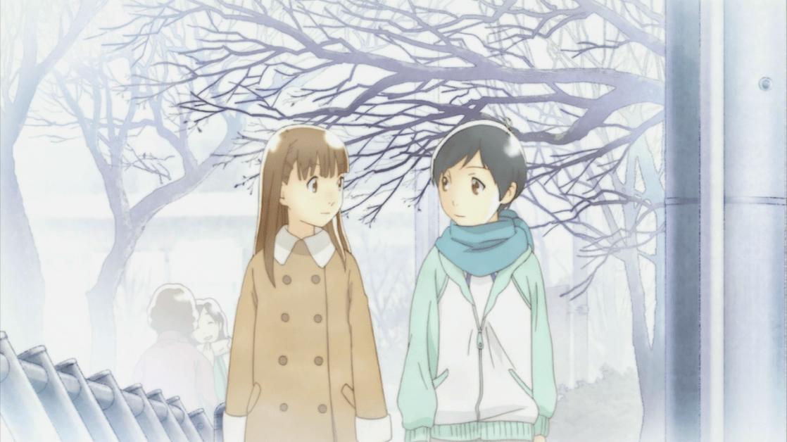Resultado de imagem para Hourou Musuko
