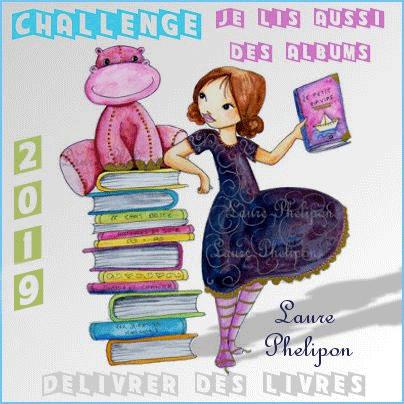 logo challenge albums 2019