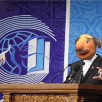 برگزاری اجلاس تعهد عدم جنبش در شیراز!