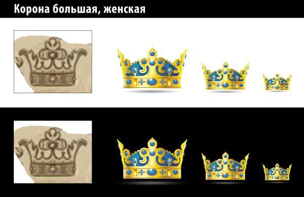 Дизайн большой женской короны