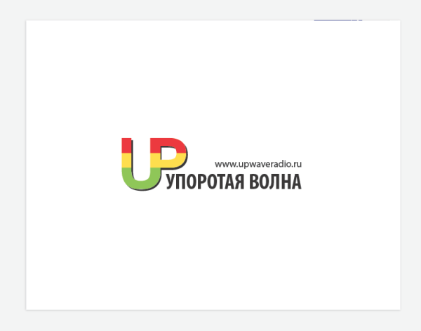 Логотип для радио «Упоротая Волна»