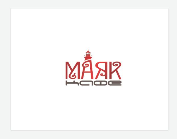 Логотип для кафе «Маяк»