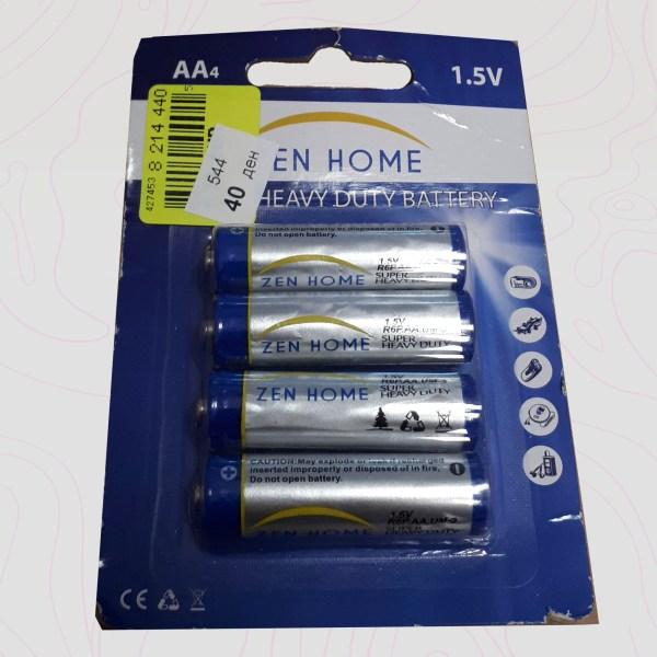 Батерии АА 1.5 волти Zen Home Heavy Duty Battery