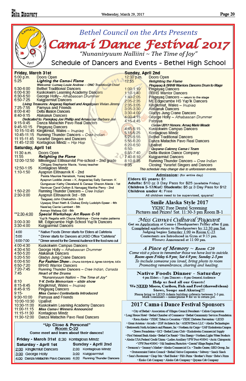 2017 camai schedule