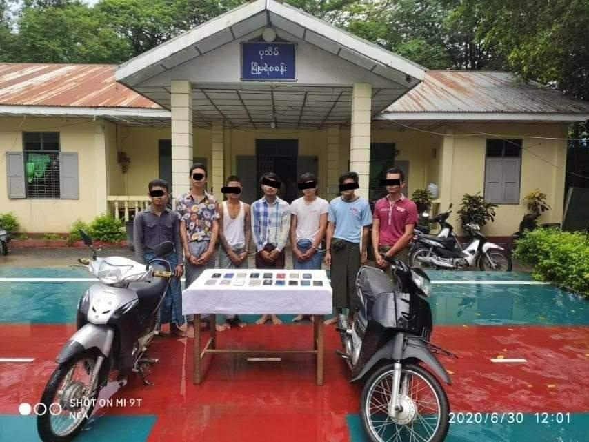 ပုသိမ်မြို့က အုပ်စုဖွဲ့ လုယက်သူတွေကို မိပြီ