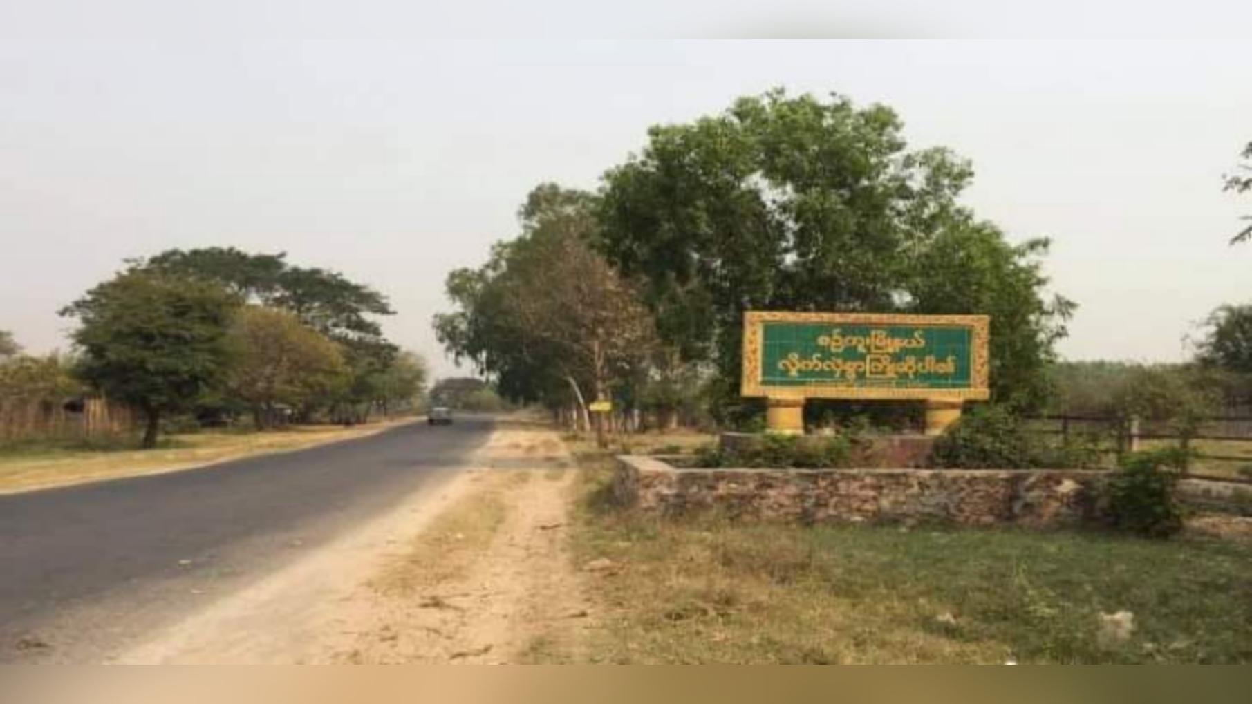 စဉ့်ကူးမြို့နယ်က ဒလန်အုပ်ကြီး သေနတ်နဲ့အပစ်ခံရပြီး သေ