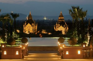 Aureum Palace Resort Bagan