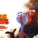 This week in Box Office History Free Birds movie
