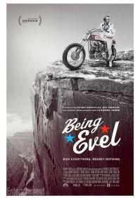 Being Evel Movie