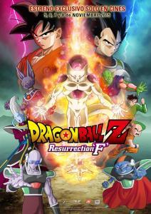 Dragon Ball Z: Resurrection'F' (2015)