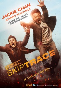Movie News Roundup: Deathstroke