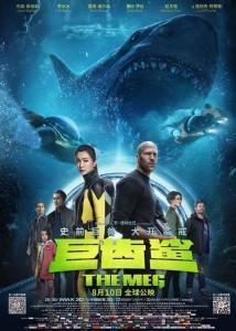 Movie Review: The Meg.