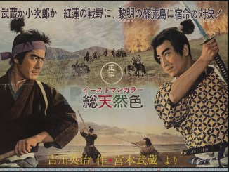 Film History: The Cinema of Japan.