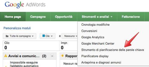 Google AdWords (2)