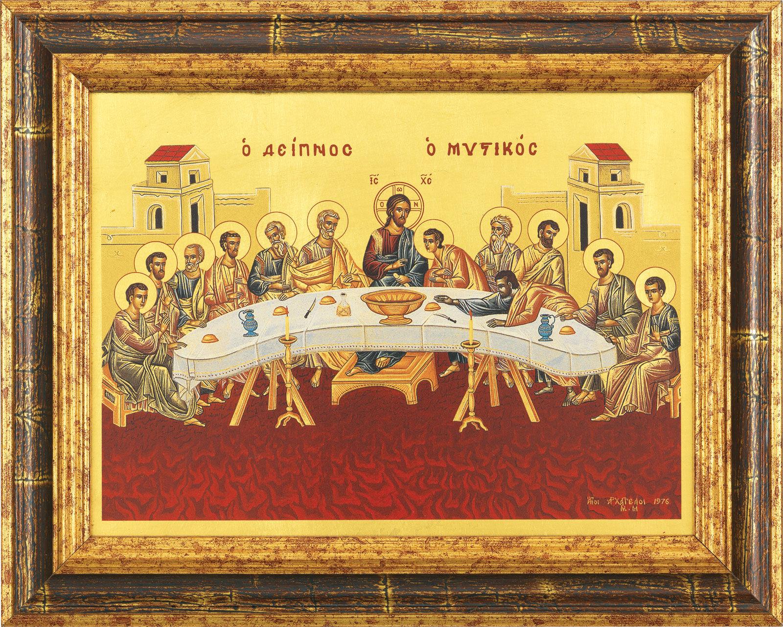 Icon The Last Supper