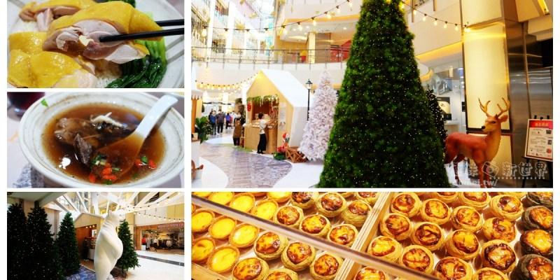 【2020大江購物中心】501號聖誕市集│北歐風格耶誕村歐風小木屋店鋪│瑞記海南雞飯