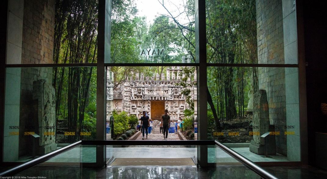 Maya exhibit at National Museum of Anthropology