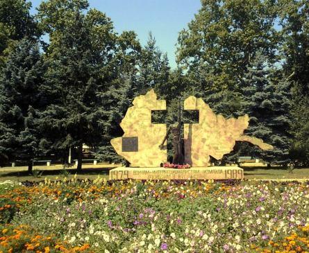 Monumentul dedicat morților, pe care Uniunea Sovietică, i-a avut în războiul purtat de aceasta în Afganistan