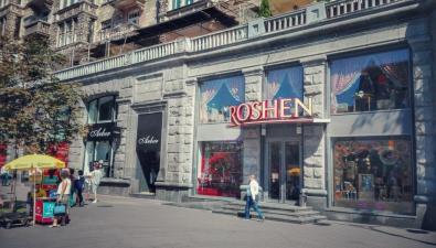 Una dintre numeroasele cofetarii Roshen din Ucraina, firmă producătoare de bomboane, deținută de președintele țării, Petro Poroshenko
