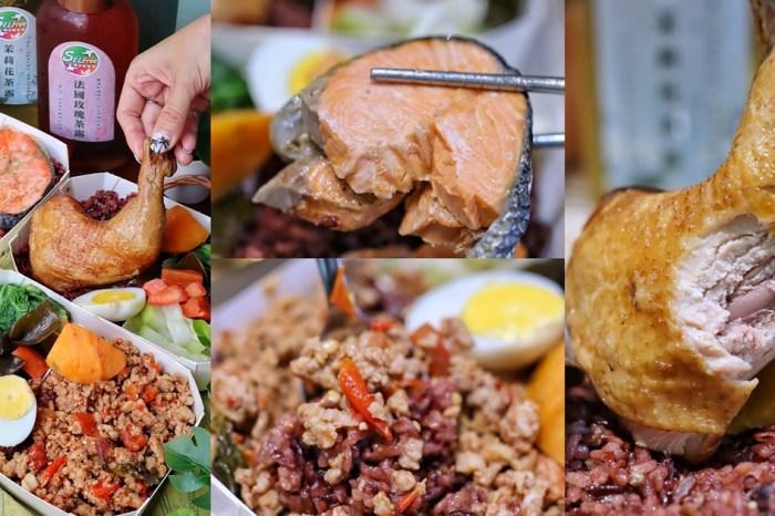 【台中食記】南屯區新開幕健康餐盒『SELFree纖活健康餐』多樣口味不無聊。3公里內免費外送。可包週、自備餐盒再折扣!