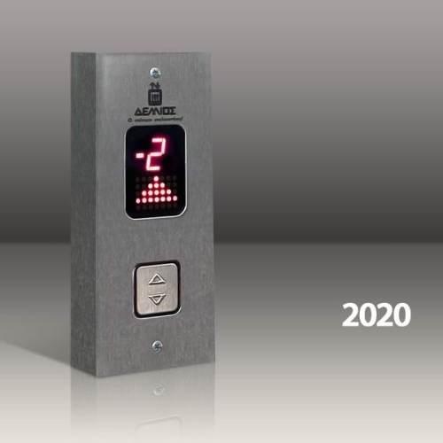 [:el]Dt-Cont-21_2020[:]