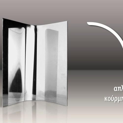 [:el]Impact Advertisment Enterprises  © 2009[:]