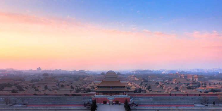 1200px-The_Forbidden_City_-_View_from_Coal_Hill