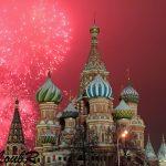 Partiu Rússia!!!