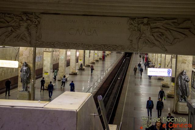 Metrô de Moscou-7