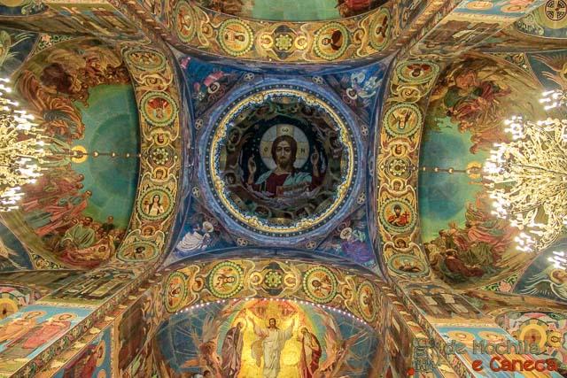 Catedral do Sangue Derramado-cupula