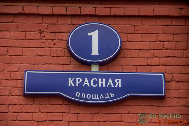 Praça Vermelha de Moscou - Praça Vermelha nº1.
