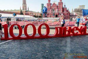 Praça Vermelha de Moscou Copa do Mundo na Rússia.