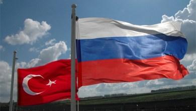 Photo of العلاقات الروسية – التركية: دراسة لمنطقة البلقان (1991-2008)