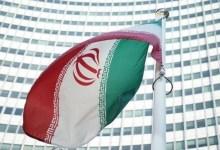 Photo of البعد الجيوستراتيجي لسياسة إيران الخارجية