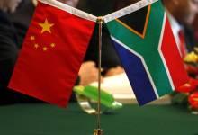 Photo of سيناريوهات محتملة : الصين وأزمة الديون الإفريقية