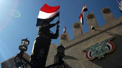 Photo of السياسة النقدية والنمو الاقتصادي في اليمن (1991-2013)