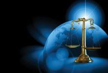 Photo of المحكمة الاتحادية العليا .. والشكوك حول شرعية تشكيلها
