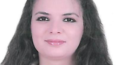 Photo of د. شيماء الهواري